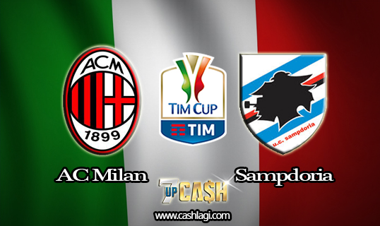 Prediksi AC Milan vs Sampdoria